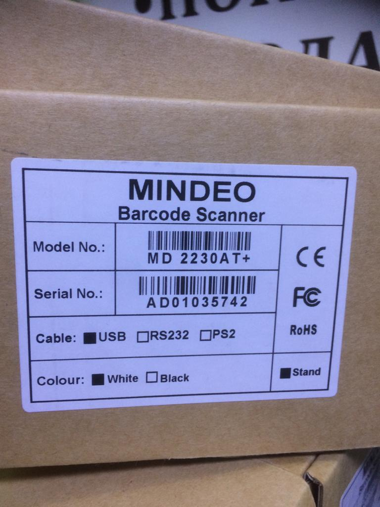 Barcode Scaner Mindeo MD2230AT+